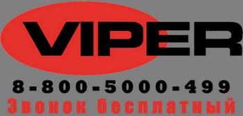 Viper Пылесосы и поломоечные машины